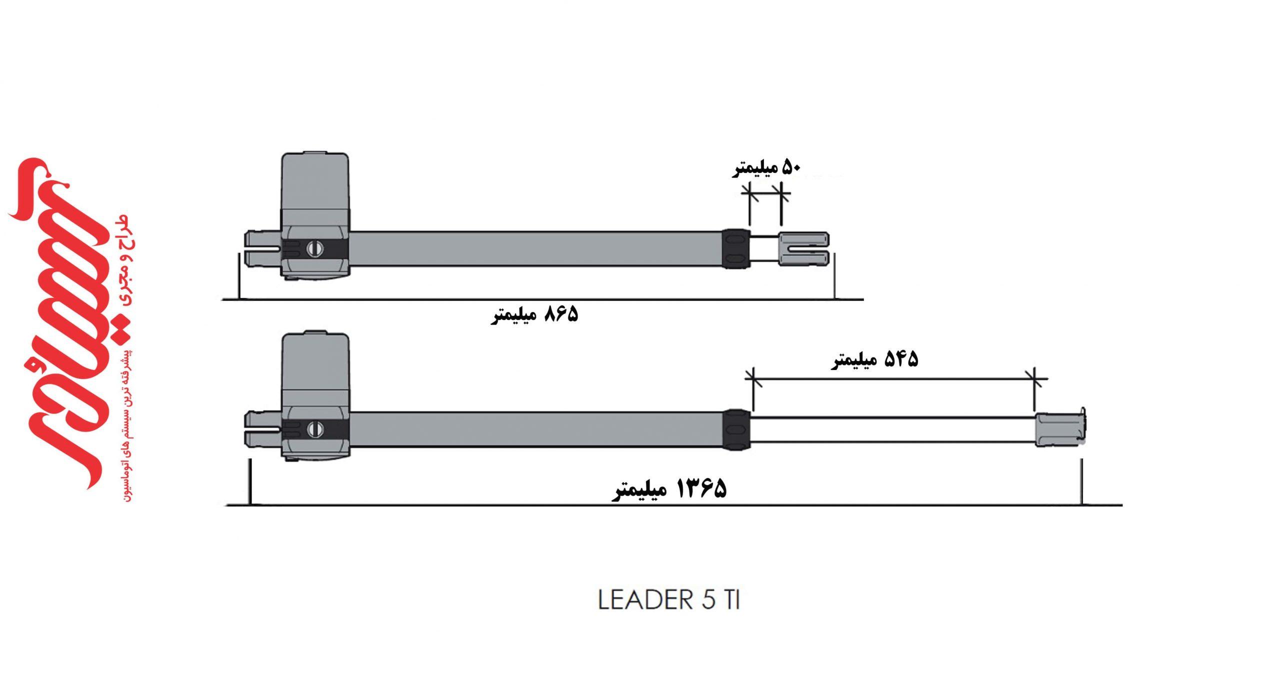 ابعاد لیدر 5