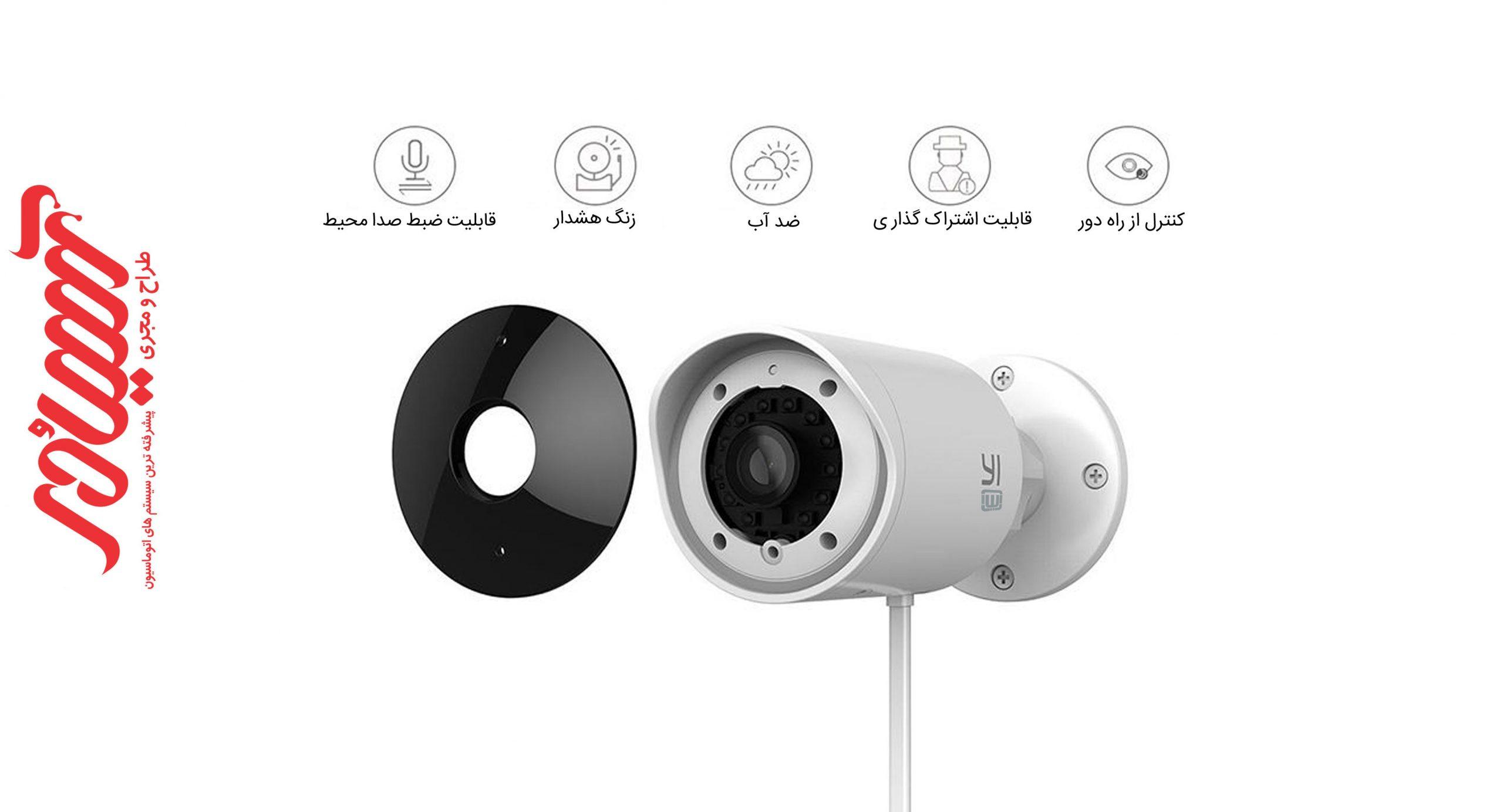 دوربین مداربسته Xiaomi Yi 1080P گلوبال