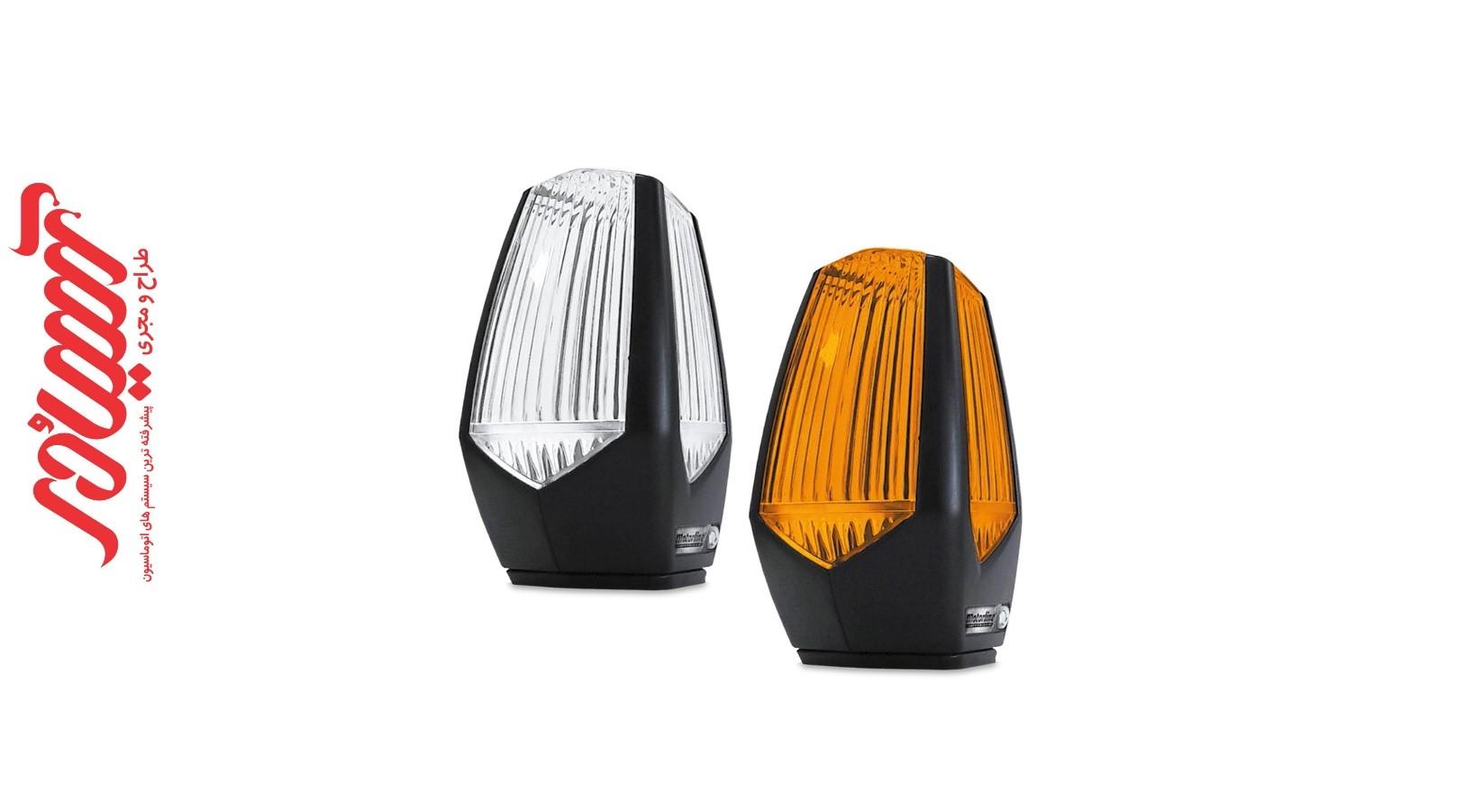 لامپ فلاشر موتورلاین