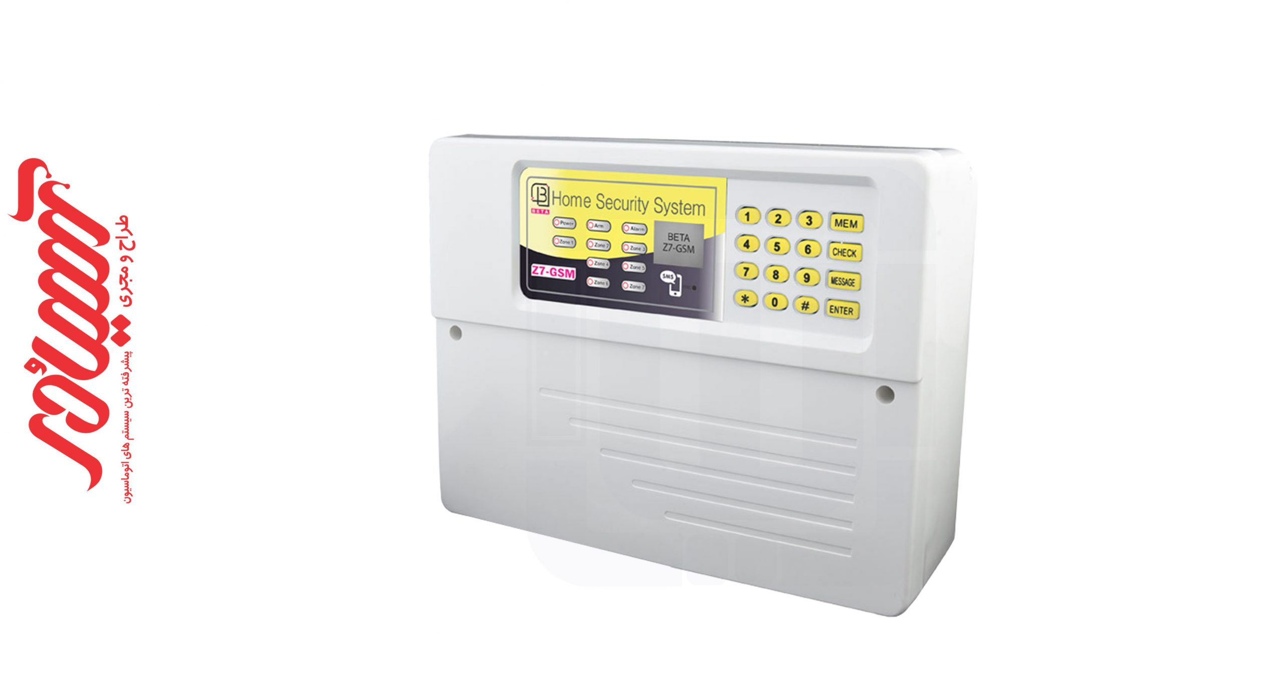 Beta Z7-GSM