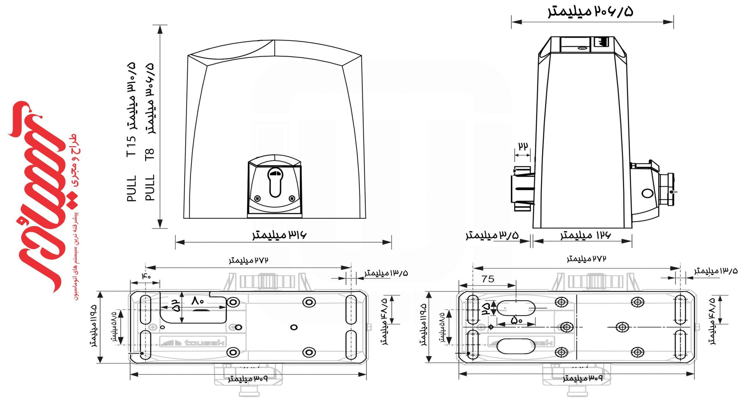 ابعاد جک درب اتوماتیک ریلی توسک مدل PULL T