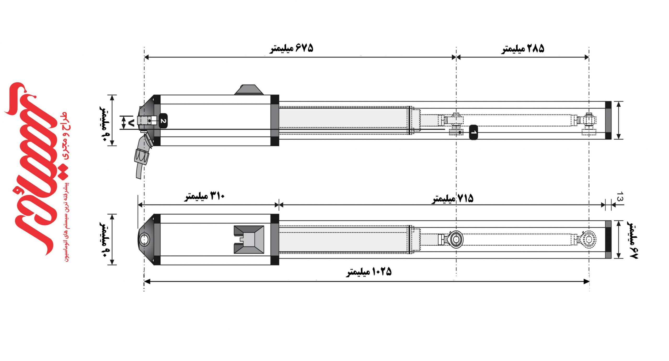 ابعاد جک درب اتوماتیک مدل توسک مدل سوئینگ