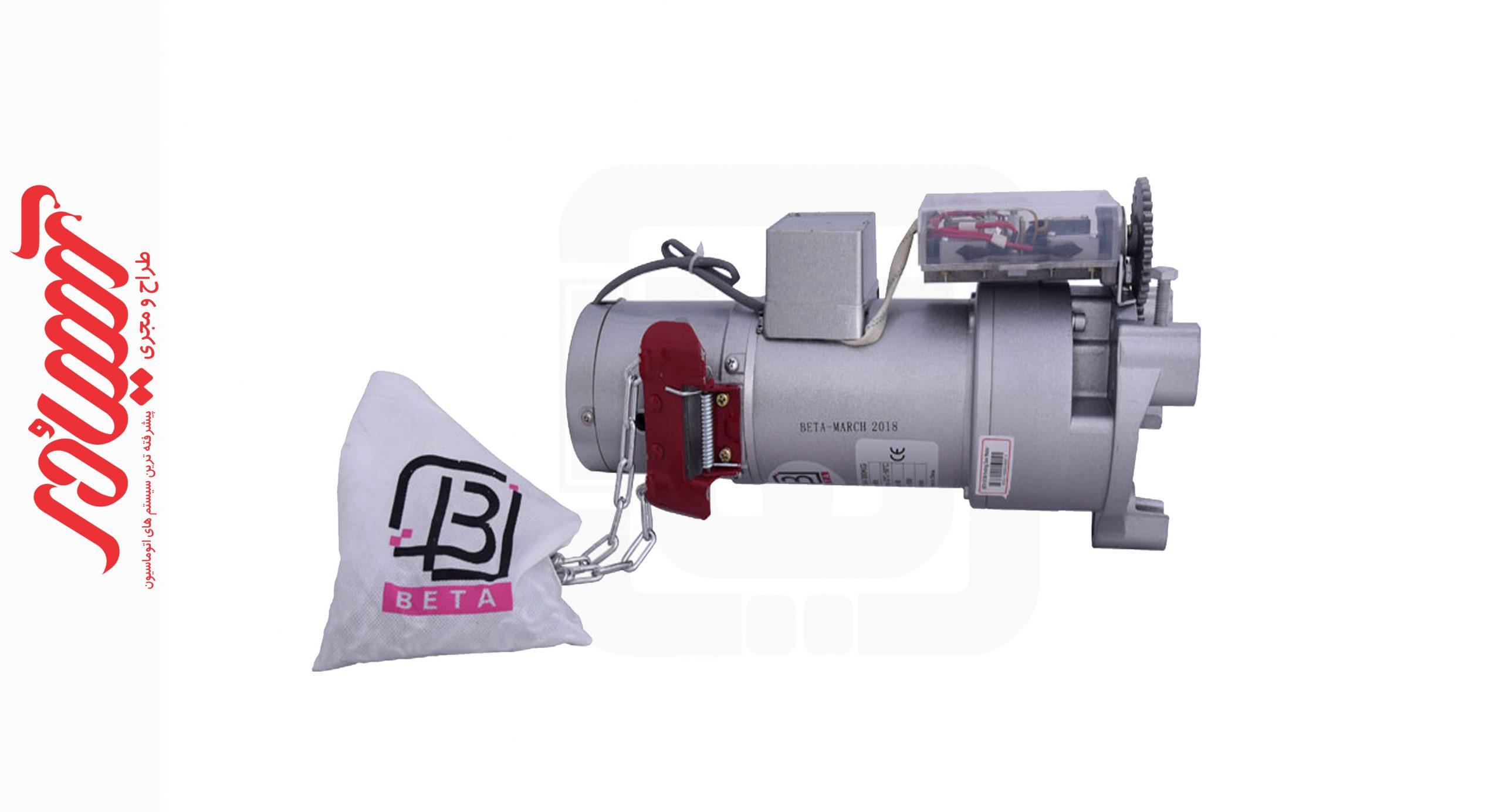 Beta DC 300Kg