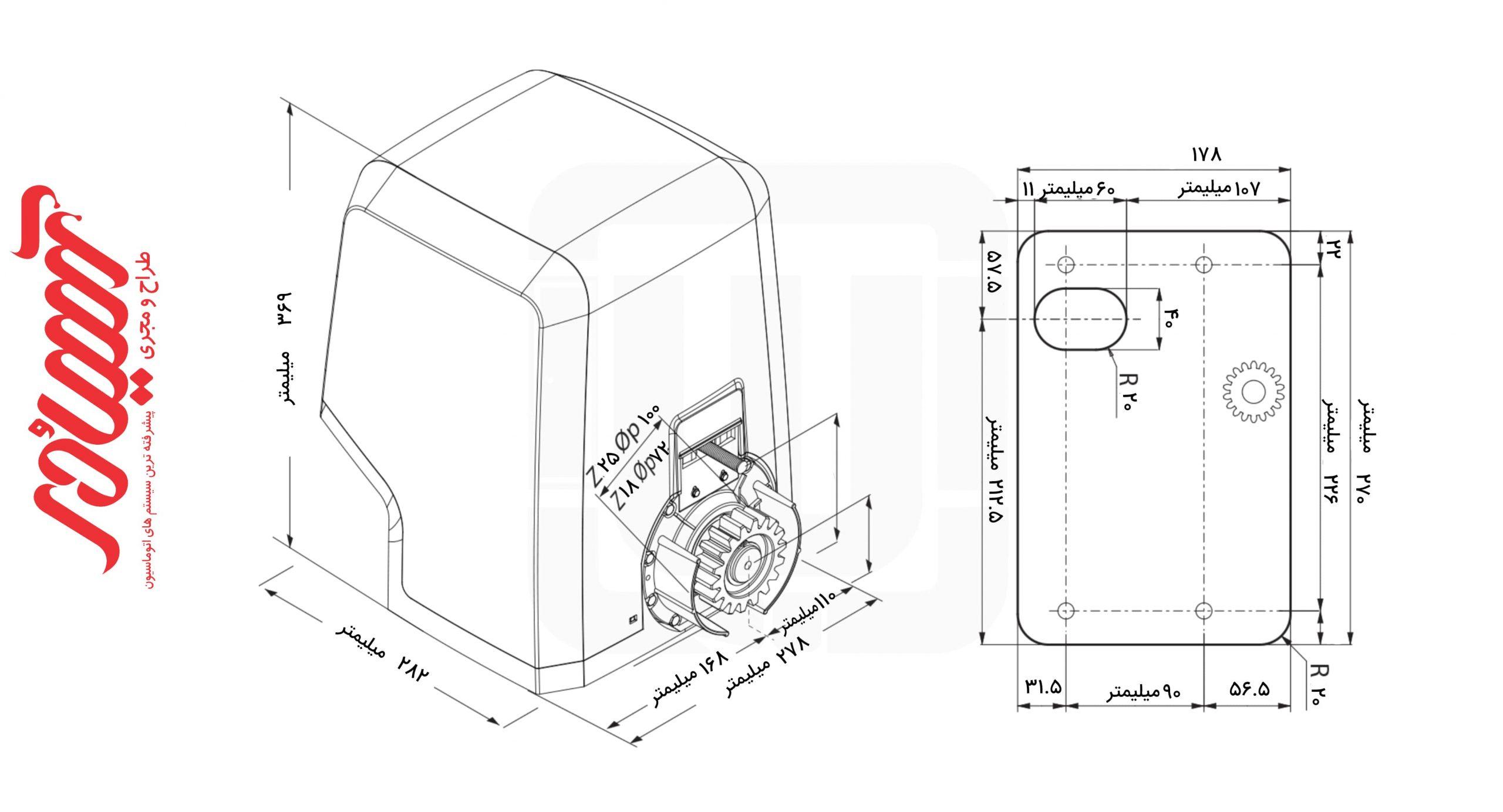 ابعاد جک پارکینگ ریلی BFT ایکارون