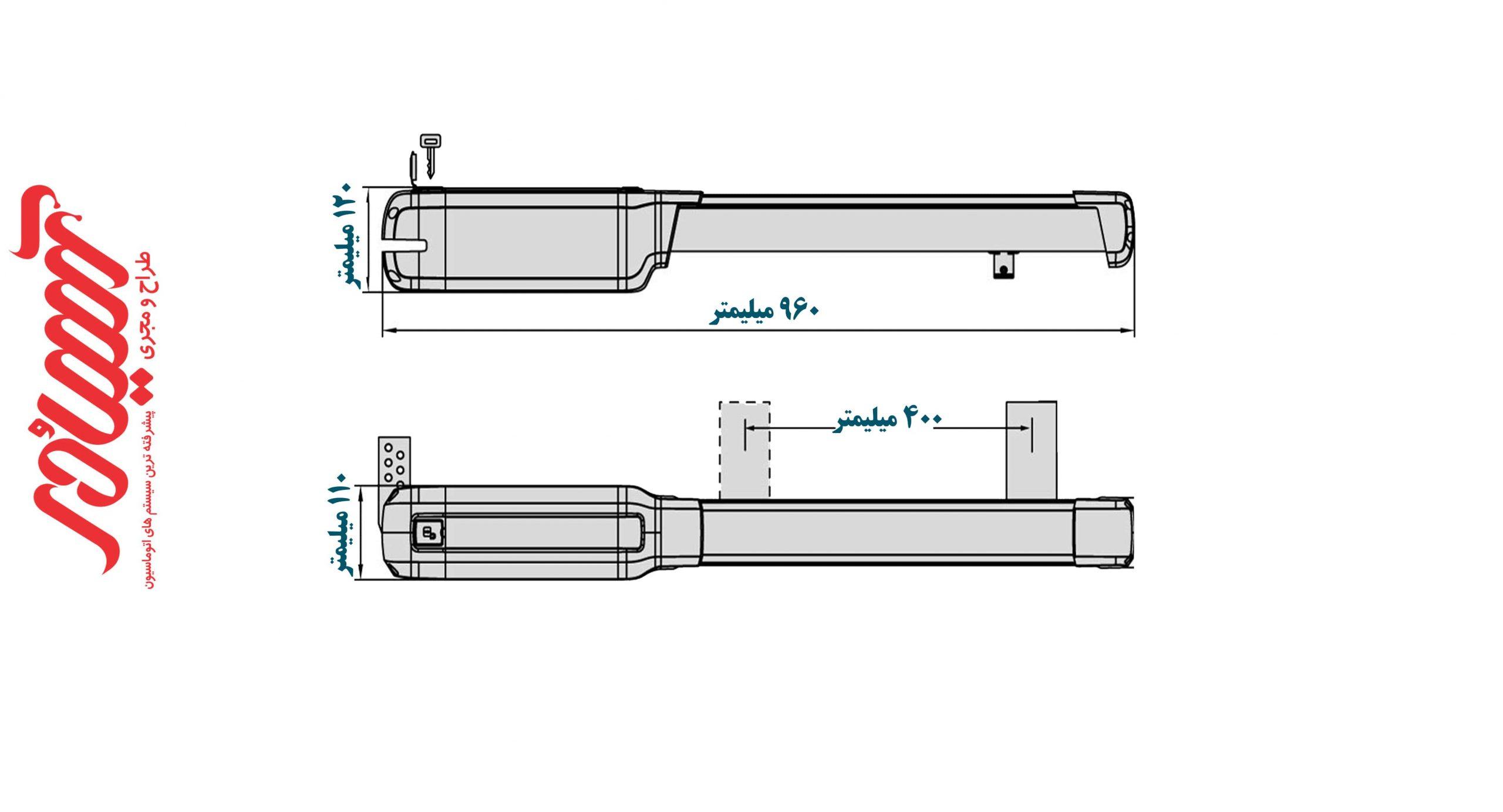 ابعاد جک درب پارکینگ BFT مدل PHOBOS A40