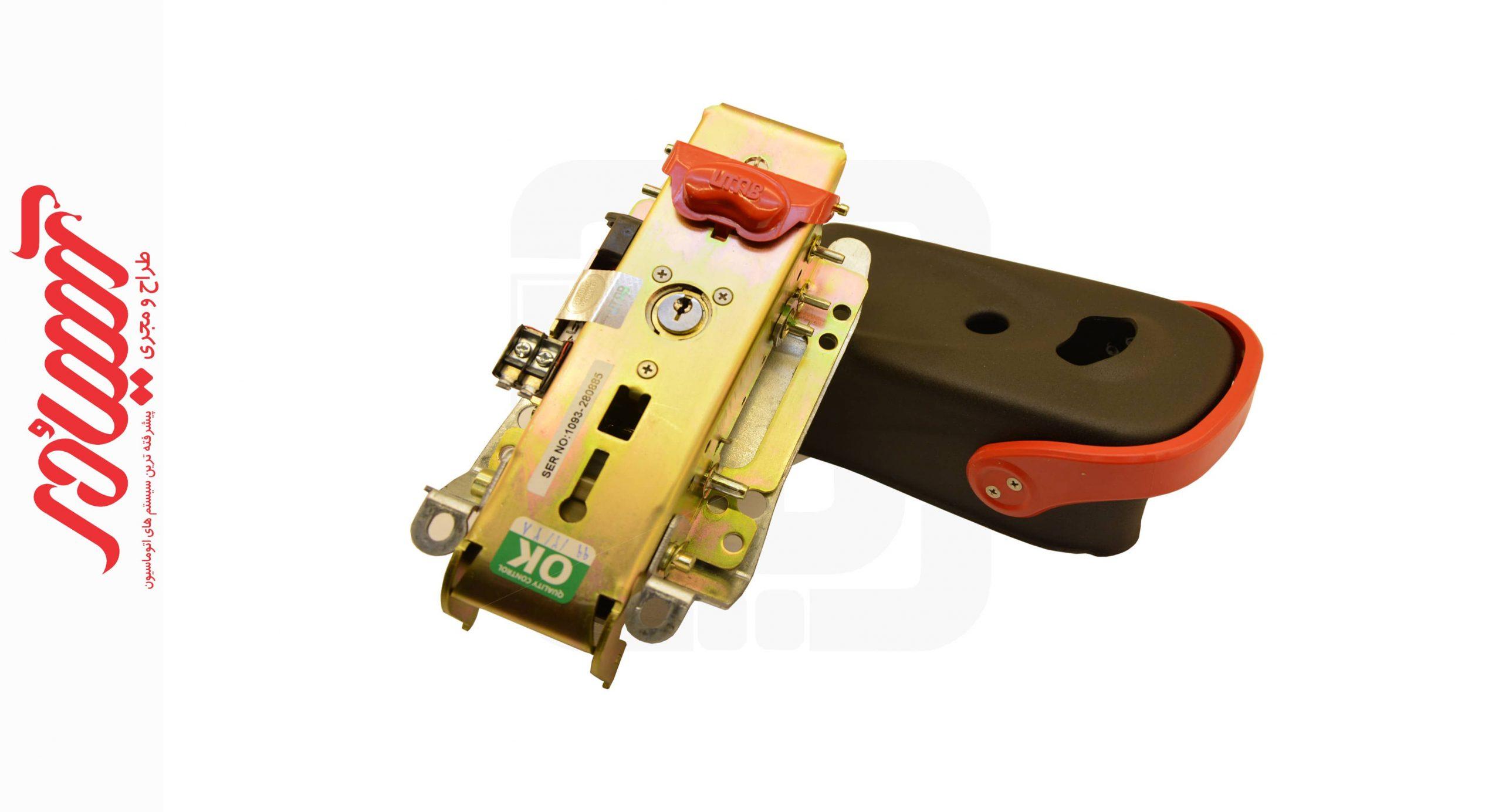 قفل برقی یوتاب UTAB 1093