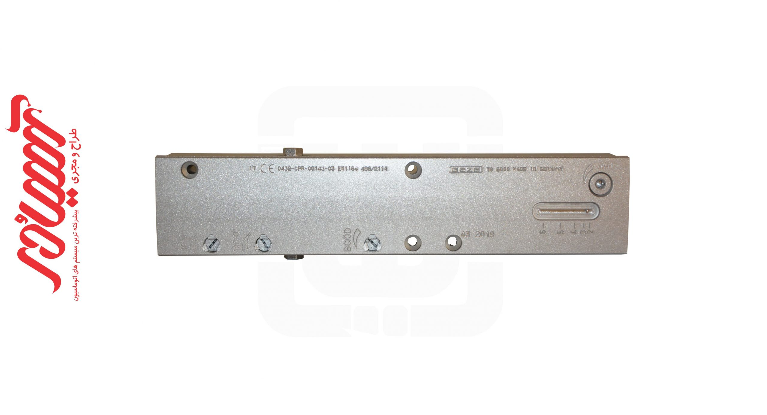تنظیمات آرام بند گزه TS 5000