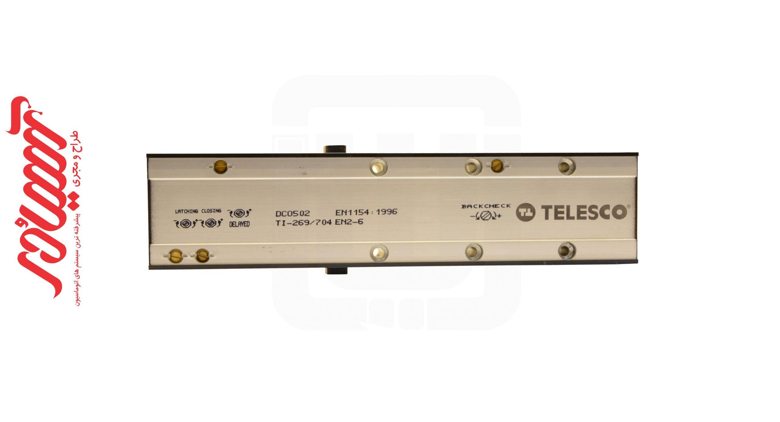 آرام بند TELESCO Unik 4500