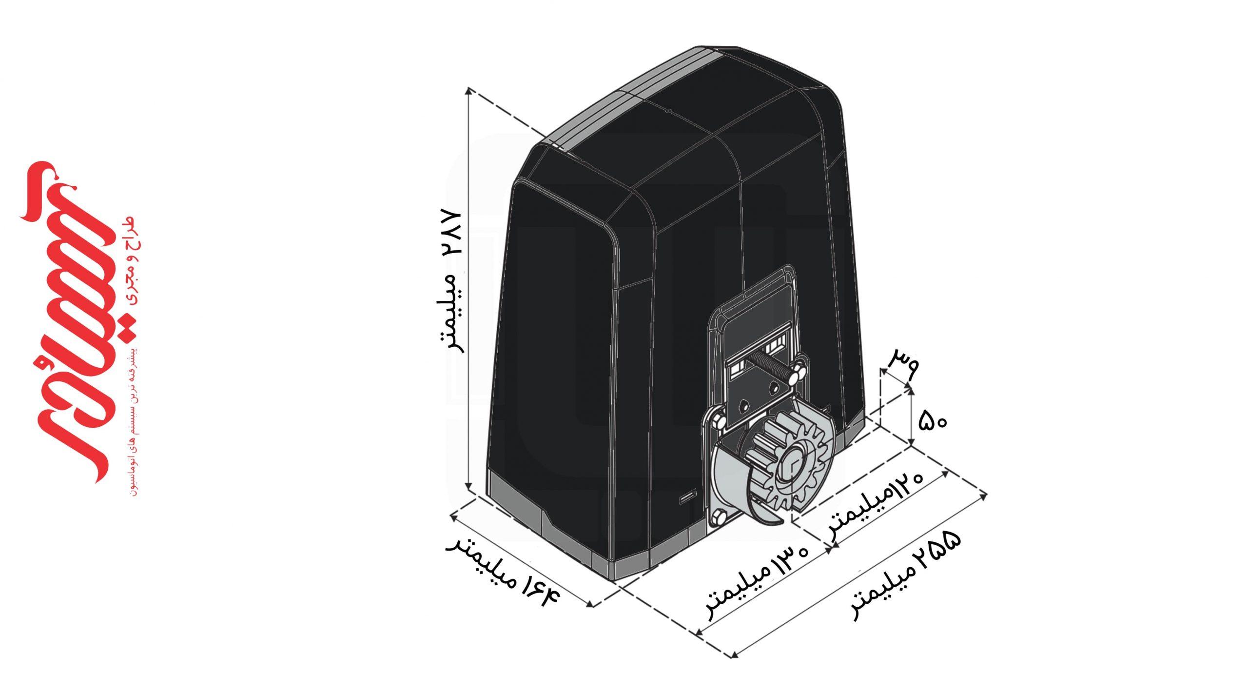 ابعاد موتور ریلی دایموس 600 کیلوگرم