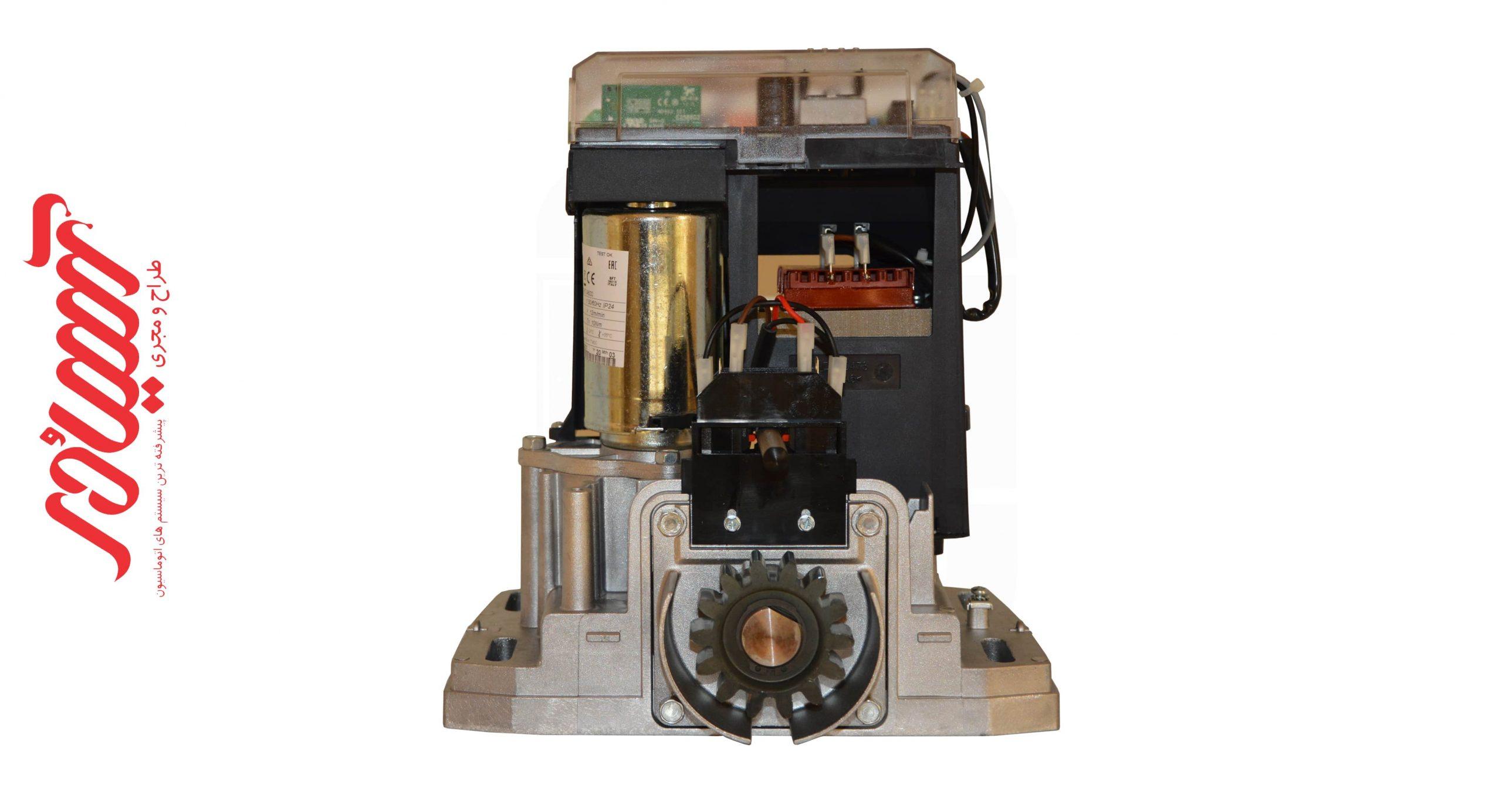 موتور درب ریلی دیموس بی اف تی A600