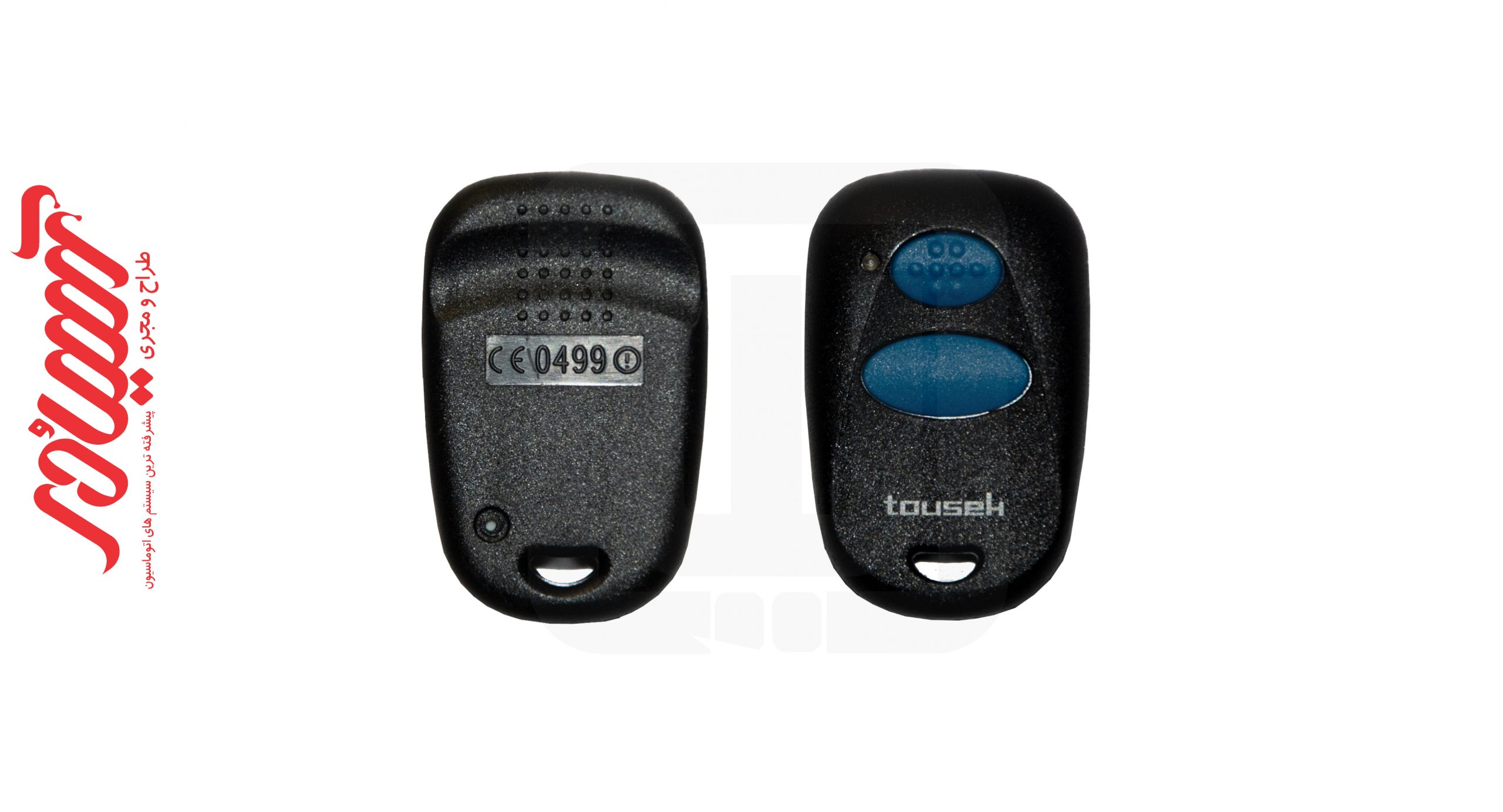ریموت توسک مدل 433 TXR