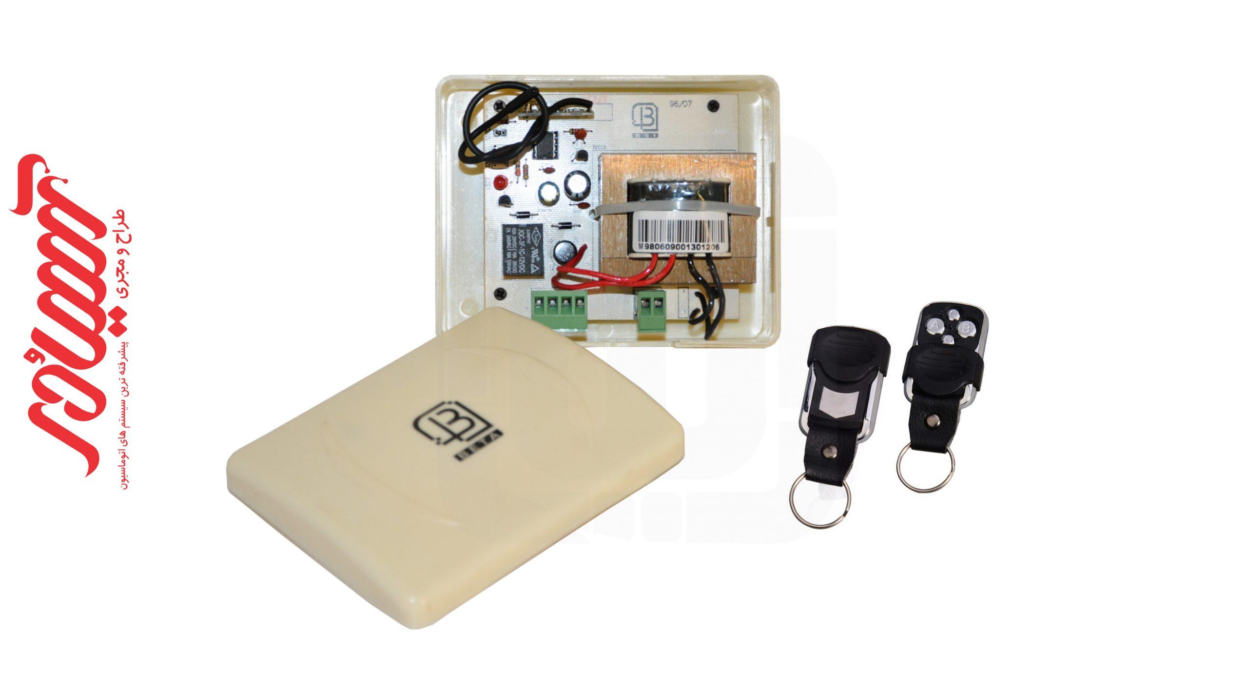 مرکز کنترل قفل برقی بتا مدل BETA