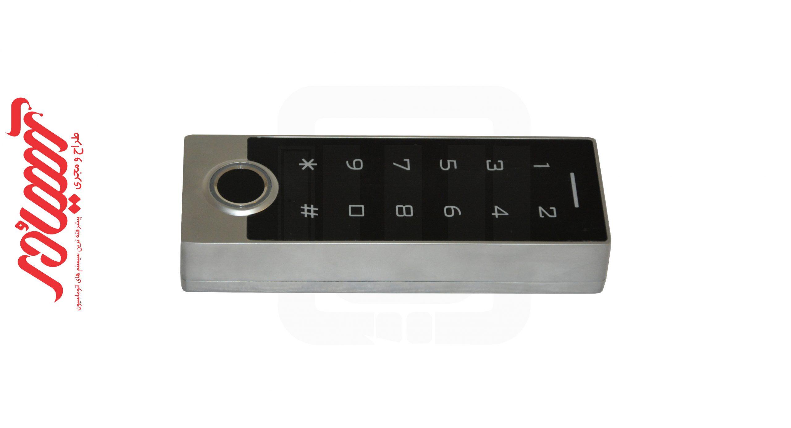 دستگاه کنترل تردد اچ ام تی HMT FK13