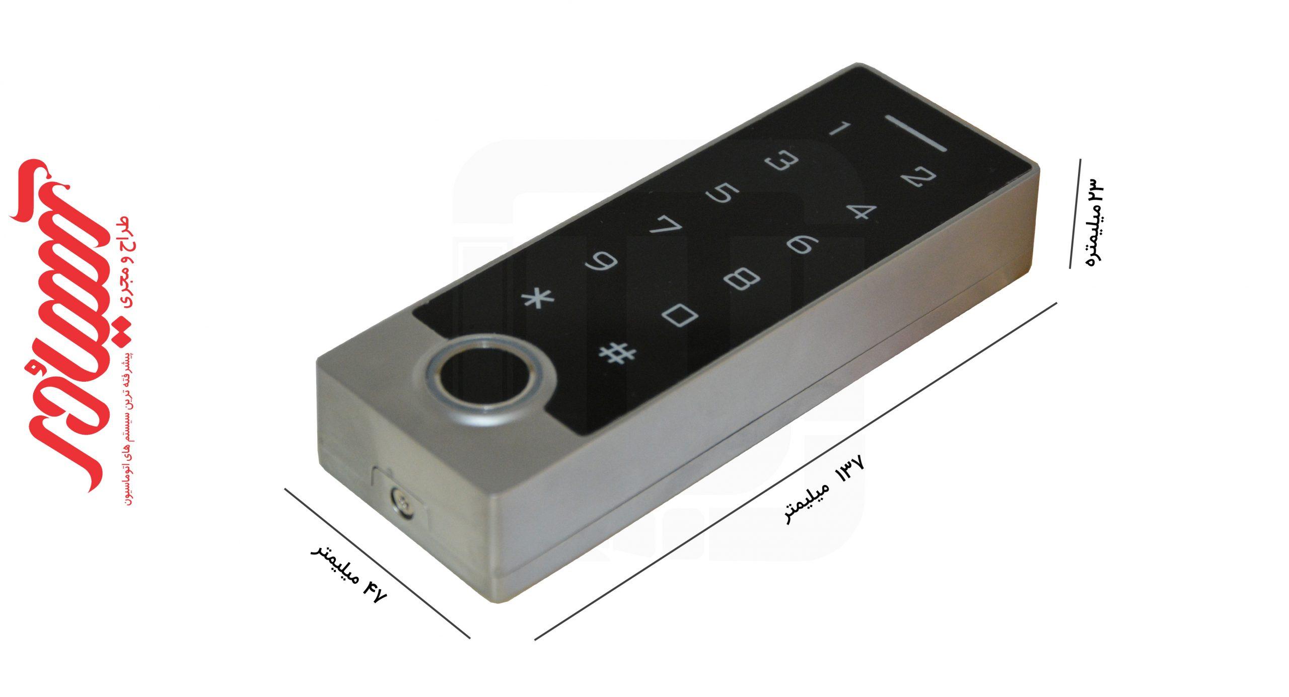 ابعاد دستگاه کنترل تردد اچ ام تی HMT FK13