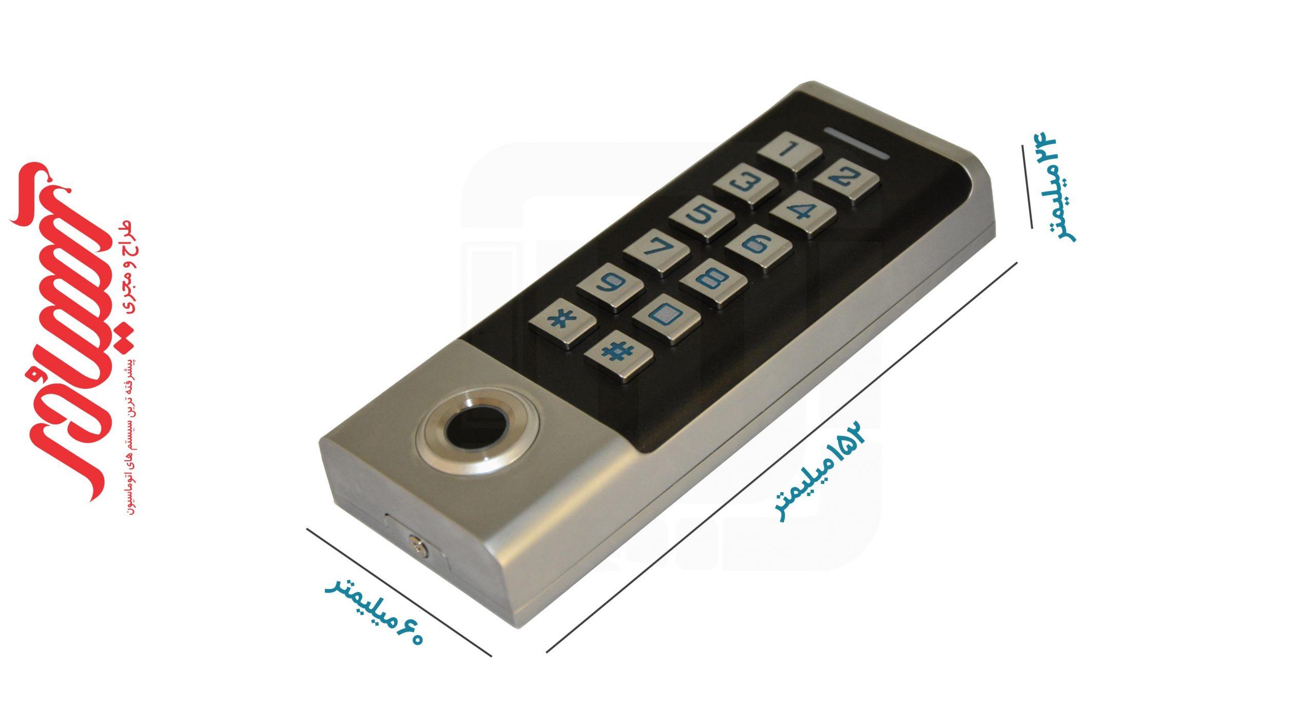 دستگاه کنترل تردد اچ ام تی FK12