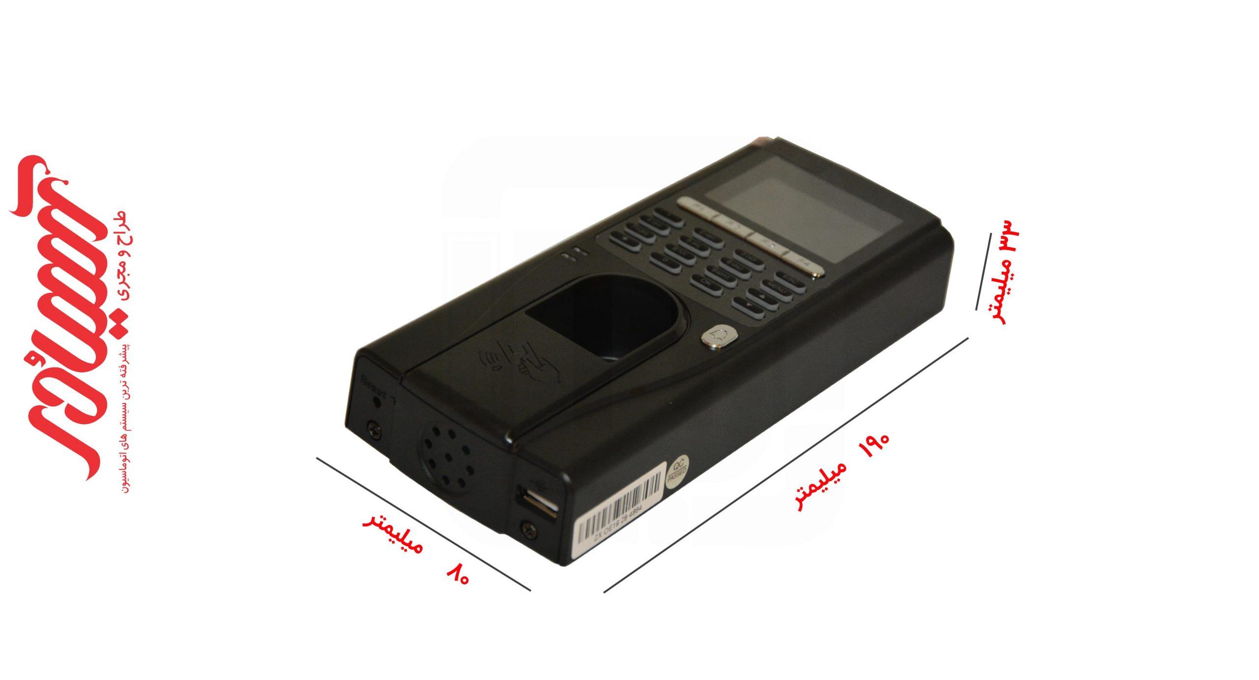 دستگاه کنترل تردد اچ ام تی FS30