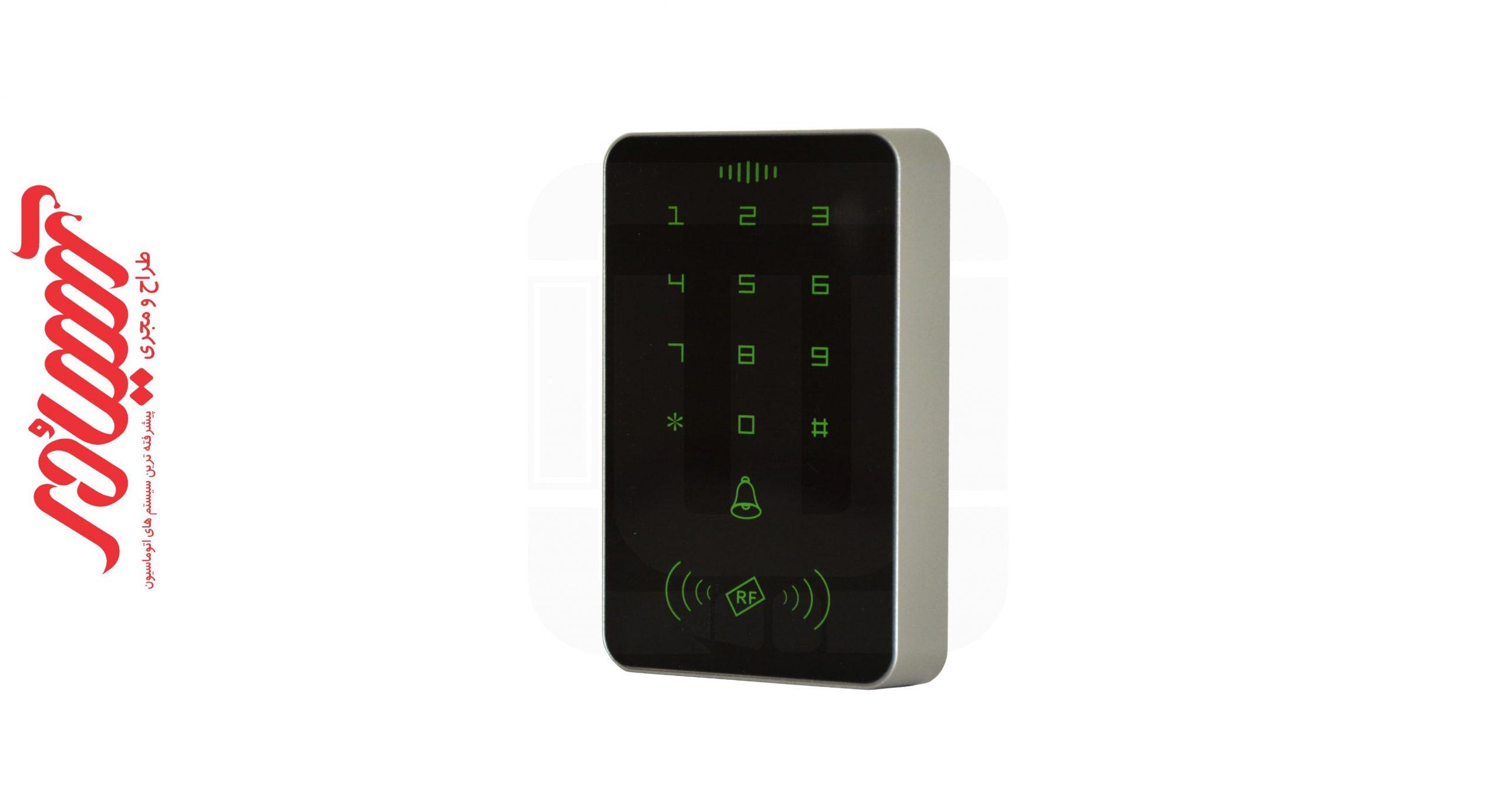 کنترل تردد HMT-ST65