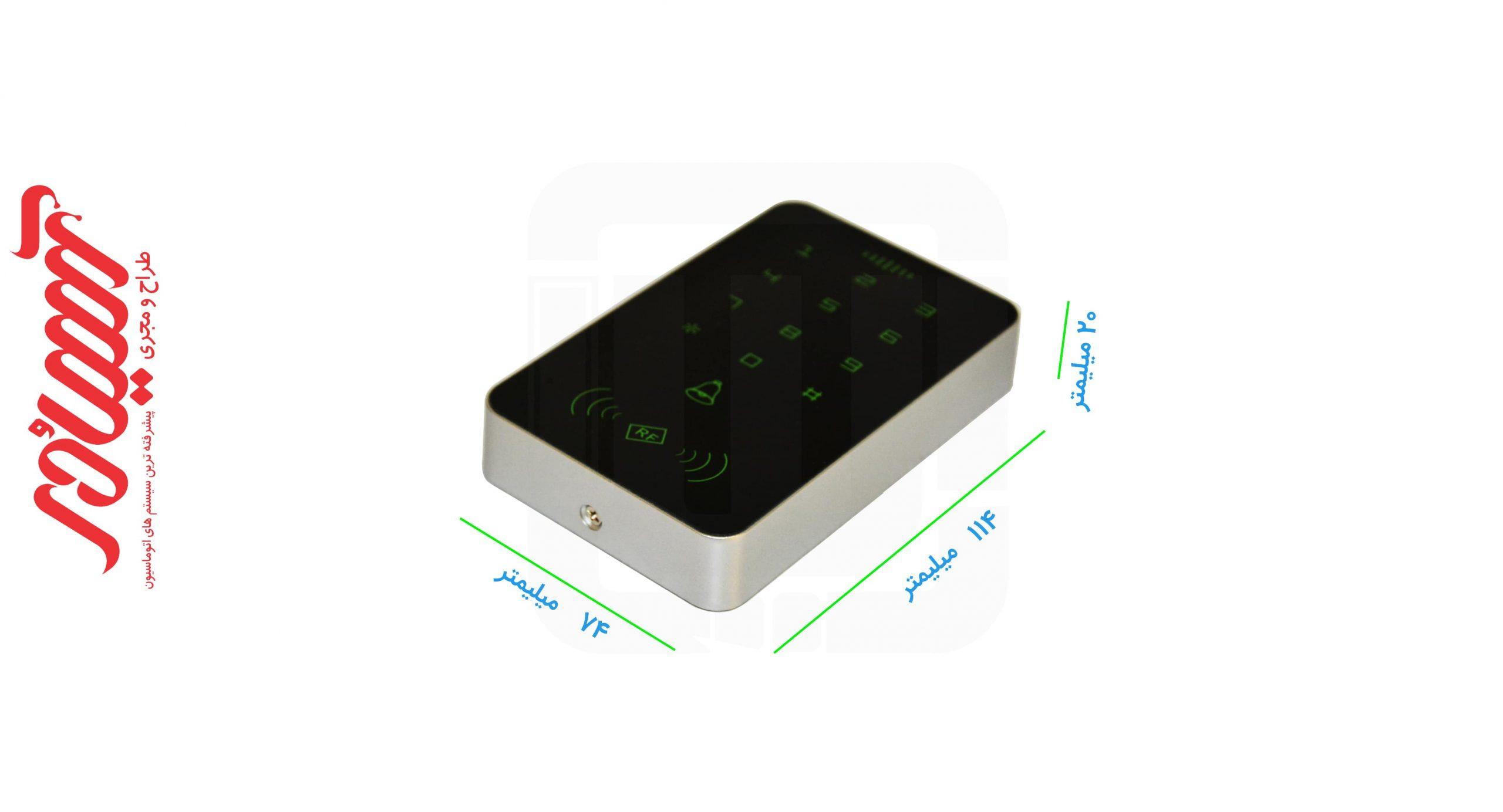 دستگاه اکسس کنترل HMT-ST65