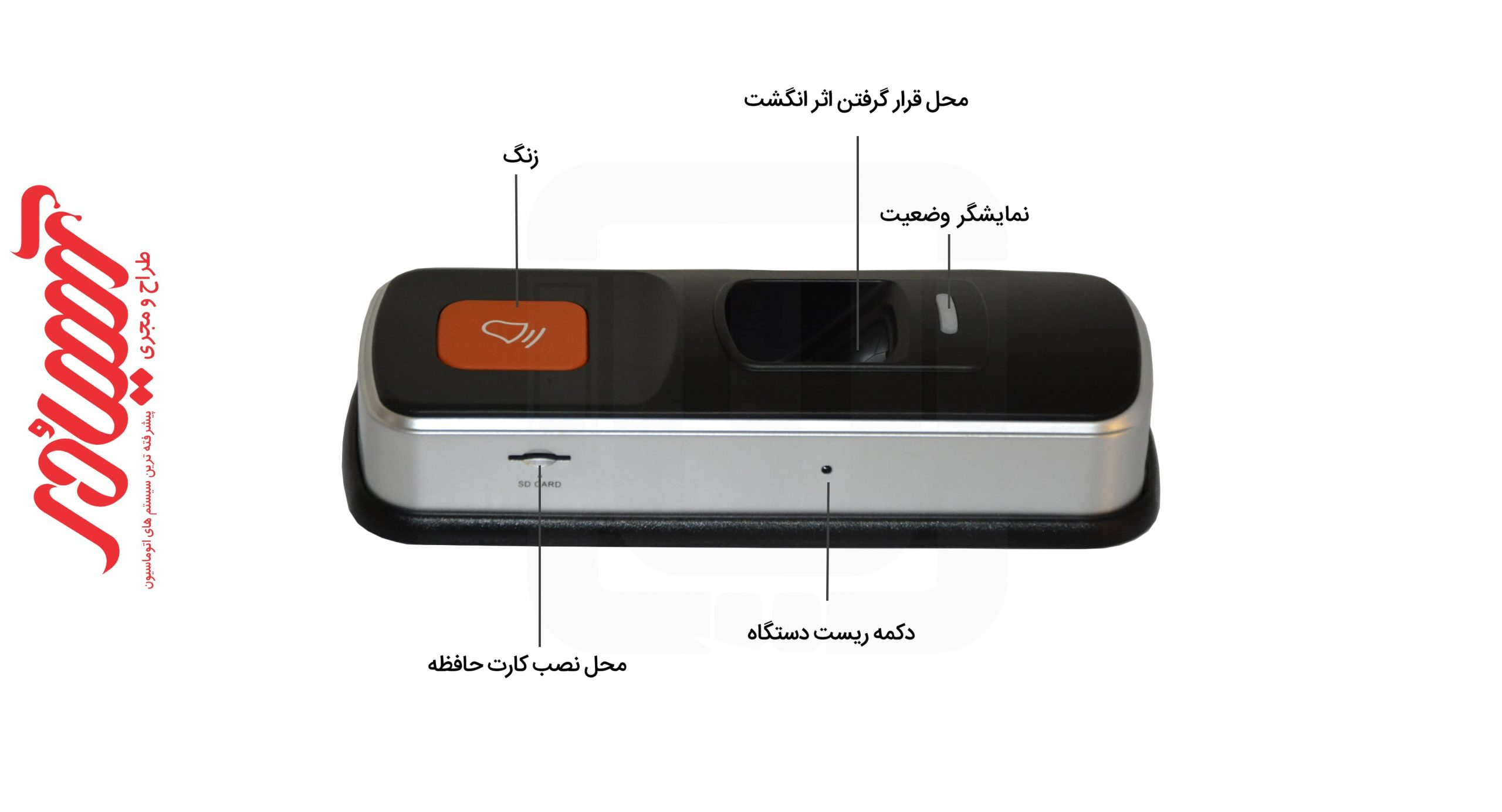 دستگاه کنترل تردد زوتر ZOTER F100