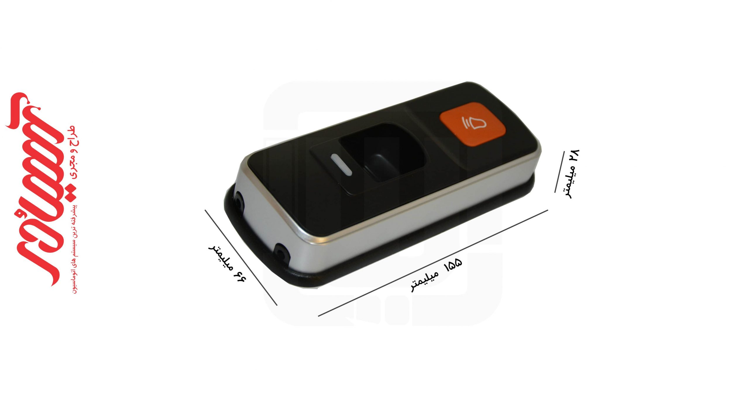 ابعاد دستگاه کنترل تردد زوتر ZOTER F100