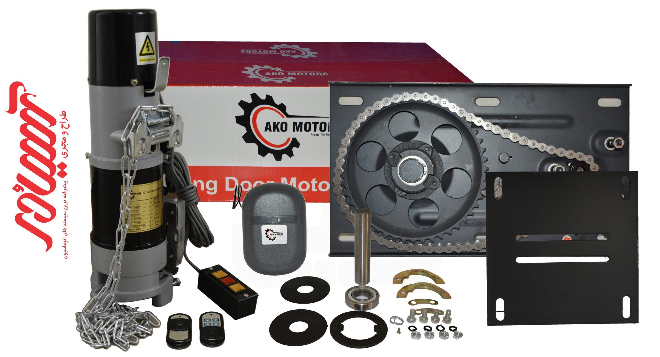 موتور ساید کرکره برقی AKO 400 AC