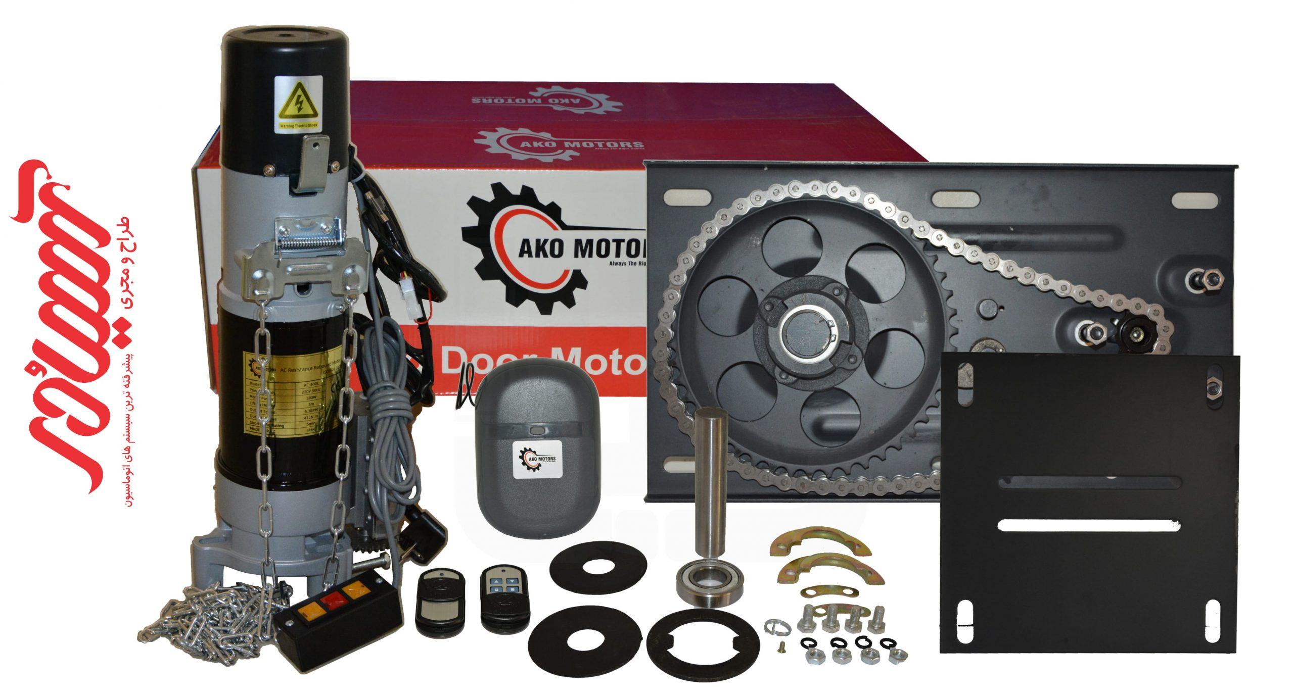 موتور ساید کرکره برقی آکو مدل AKO 600 AC
