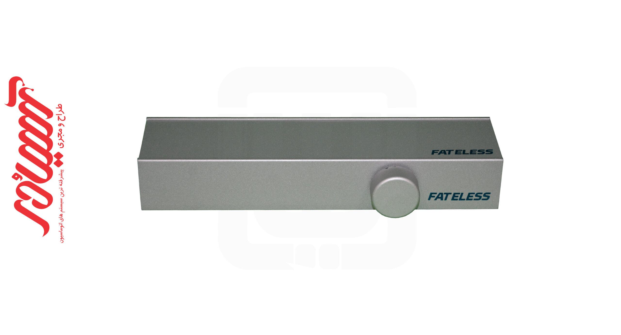 آرام بند فاتلس مدل D86 - آسیا دُر