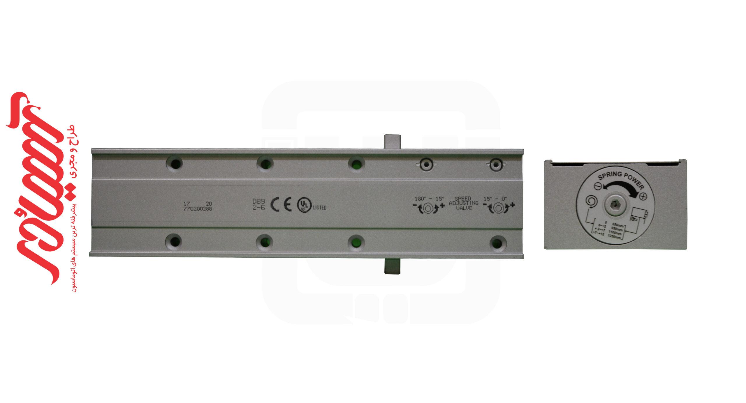 آرام بند فاتلس مدل D89 - آسیا دُر
